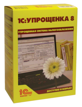 Дополнительные сведения в резюме примеры администратор
